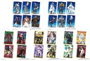 Fate/Grand Order ウエハース7 20個入りBOX (食玩) バンダイ 《発売済 在庫品》