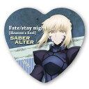 ハート缶バッジ Fate/stay night[Heaven's Feel] 3[ベルハウス]《09月予約》