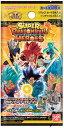 スーパードラゴンボールヒーローズ アルティメットブースターパック -激突する武勇- 20パック入りBOX バンダイ 《発売済 在庫品》