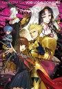 Fate/EXTRA CCC VOID LOG:BLOOM ECHO IV (書籍) TYPE-MOON BOOKS 《発売済 在庫品》