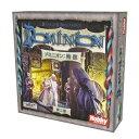 カードゲーム ドミニオン:陰謀 第二版 日本語版[ホビージャパン]《08月予約》