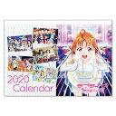 『ラブライブ!サンシャイン!!』カレンダー2020[KADOKAWA]《発売済・在庫品》