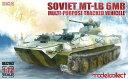 1/72 ソ連軍 MT-LB 6MB 汎用装軌装甲車両 プラモデル モデルコレクト 《09月仮予約》