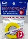 Mr.マスキングテープ 10mm[GSIクレオス]《発売済・在庫品》