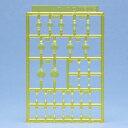 オプションシリーズ H・アイズ2 [イエロー][WAVE]《発売済・在庫品》