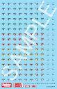 フレームアームズ・ガール 瞳デカールセット013[スティレットXF-3用][ホビージャパン]《02月予約》