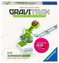 GraviTrax 追加パーツ スクープ[ブリオジャパン]《発売済・在庫品》
