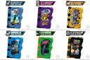 仮面ライダーセイバー コレクタブルワンダーライドブックSG05 8個入りBOX (食玩) バンダイ 《発売済 在庫品》