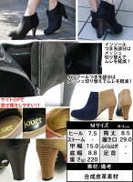サイドジッパー付きシンプル美脚ブーティレディースブーティー/ショート丈ブーツ/アンクルブーツ