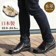 【送料無料】牛革コンフォートシューズ レディース/ブラック/靴/婦人革靴/ゆったり/軽い/履きやすい/パンプス【smtb-KD