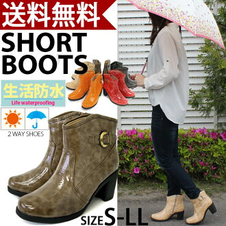 With side belt enamel rain boots waterproof function with ☆ 7.0 cm / heel Womens / ショートヒール / rain shoes / Puss in boots / boots / enamel boots and rain great unisex