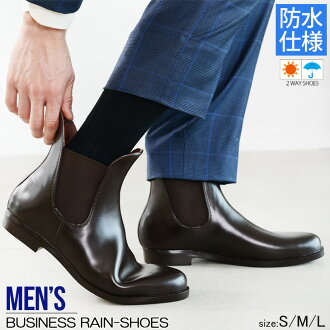 メンズレイン boots rubber boots / サイドゴアショートブーツ / business and private, casual and simple elegant design! /