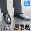 【送料無料】チャッカ型メンズレインブーツ防水 ラバー 雨の日のビジネスシューズ 紳士靴 ブラック ビジネス 通勤 レインシューズ 雨【smtb-KD】