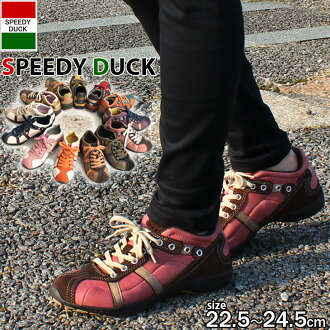 Walking shoes SPEEDY DUCK スピーディダック / sneakers and leather high-quality software /