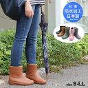 レインブーツ ショートレインブーツ 長靴 日本製 高品質 雨...