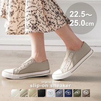 帶磨損和易用性的優秀 ★ 高跟鞋 !滑動運動鞋鞋帶沒有鞋和女鞋 / 運動鞋 / 滑動 / 鞋業 / 海洋 / 黑色和白色 / 帆布 / 低切