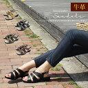 ショッピング歩きやすい 柔らか上品本革ウエッジサンダルレディース サンダル 本革 軽量 ウエッジソール 黒 安定感
