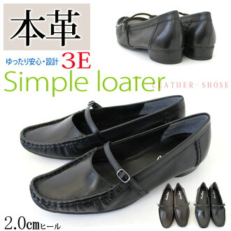 Leather-belted シンプルローファー Office