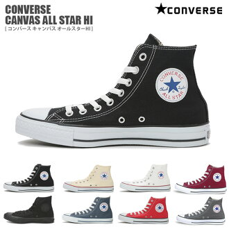 High-cut sneaker CONVERSE converse and Womens all star ALLSTARHI /
