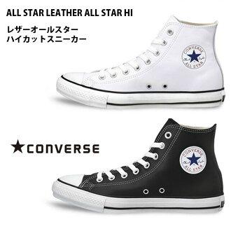 レザーオールスターハイ sneaker CONVERSE converse and Womens ' LEAALLSTARHI /