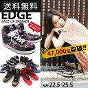 Edge-4-2013-1-1