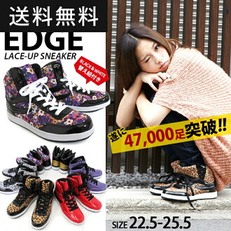 * Resale Memorial * ハイカットレース up popular EDGE women's sneaker! Hyatt / sneaker / women's / floral flower / Leopard / Leopard print