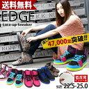 Edge-7-2013-1