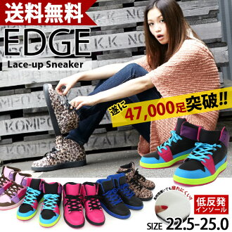 * Resale Memorial * Rakuten 1 place! High cut sneakers ladies lace-up sneaker memory foam insoles! Bling cute and trend animal prints with great attention ☆ shoe black / Hyatt / white sneakers / Leopard pattern / dance /
