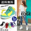 Edge13-12