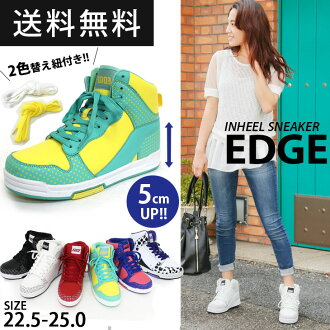Rakuten 1st place win! 2 Color replacement, tied インヒールハイ cut sneakers + 5 cm leg by インヒール sneak length! Featured dot pattern and Dalmatian pattern / wedge sole / インヒール / sneaker / women's / Hyatt