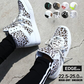 Book sales [mid-July arrival Rakuten will place ★ series total sales topped 94,500 feet! High cut lace-up sneaker EDGE edge original women's dance shoe Leopard casual by pattern color black and white extra shoelace