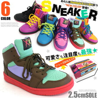 ハイカットレースアップ sneaker shoes bling cute and colorful pop 6 colors! Tattoo tights and compatibility of preeminent women's black / ハイカッ /