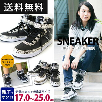 Rakuten ranking sneaker Division 1st place ★ «4 / 3» sneaker women's different material MIX Leopard and Python pattern animal pattern and Leopard pattern / shoes / children's / kids /