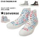 Cv-as-tagging-r-hi