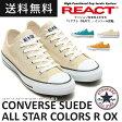 【送料無料】コンバース SUEDE ALL STAR COLORS R OX スエード オールスター カラーズ R OX CONVERSE ローカット REACT リアクト ストリート【smtb-KD】