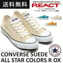 Cv-su-as-colors-r-ox