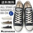 【送料無料】コンバース ALL STAR LP WASHED-CL BB OX/オールスター LP ウォッシュドCL BB OX/CONVERSE/ローカット/バブーシュ/ストリート【smtb-KD】