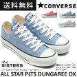 【送料無料】コンバース ALL STAR PLTS DUNGAREE OX/オールスター PLTS ダンガリー OX/CONVERSE/ローカット/CHUCK TAYLOR/プラットフォーム/アメカジ【smtb-KD】