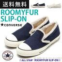 Roomyhur-slip-on