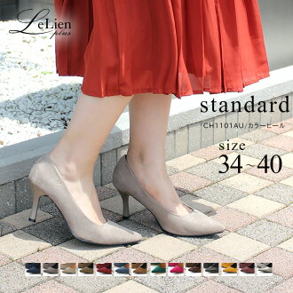 «* * 1,990 Yen resale Memorial» size 22-13 color choose from 25 cm ★ 7 cm memory foam heel beauty legs pointy toe pumps! Women's / pumps / foam / black / simple / plain
