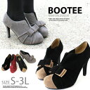 [free shipping] by color suede booties boots V cut beauty leg silhouette with the ribbon! / booties / [smtb-KD] with the / pumps / high-heeled shoes / booties / black / Lady's / ribbon