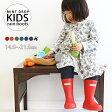 【送料無料】軽量!キッズジュニア用レインブーツ子供用 長靴 Kids レインシューズ【smtb-KD】