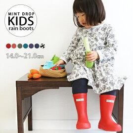 軽量!キッズジュニア用レインブーツ子供用 長靴 Kids レインシューズ 男の子 女の子 軽い カラフル 歩きやすい【smtb-KD】