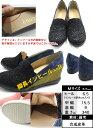 【2足選べる2,990円福袋対象】【送料無料】4cmイン...