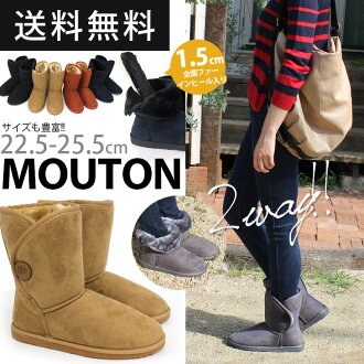 * Resale Memorial * ショートムートン boot Womens / インヒール with fluffy fur UGG style 2-way button with the warmth of a real far! ボリュームファームートン resale and
