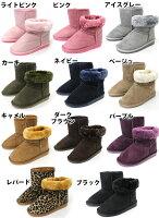 キッズ・ジュニアサイズ☆スッポリ履けて軽量タイプ♪指先まであったか☆ふかふかムートンブーツ(子供靴)ふわふわファームートンブーツ/ショート・ミドル丈/靴/ショート