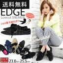 Edge11-1-2