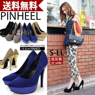 Different material MIX! Front thickness with platform 13.5 cm beauty leg high heel shoes stiletto / women's / pumps / suede / different material / thickness bottom / memory foam
