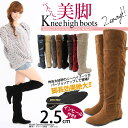 [the Rakuten shoes ranking knee high section first place] [free shipping] knee high long boots back belt 2way/ Lady's ぺたんこ boots / low heel /+2.5cm in heel / flat sole / black / [smtb-KD]