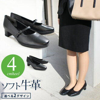 Office pumps leather: This leather simple plain / recruit / formal